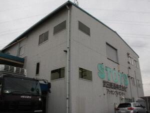 野田アセンブルセンター
