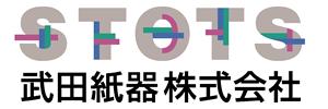 武田紙器株式会社:段ボール紙器の企画・製造・物流総合メーカー
